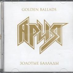 Ария: Золотые Баллады