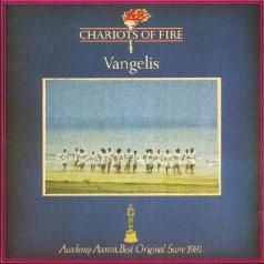 Vangelis (Вангелис): Chariots Of Fire