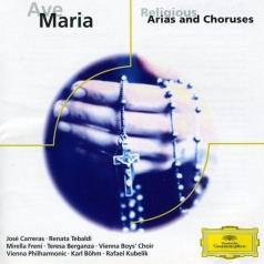 José Carreras (Хосе Каррерас): Ave Maria