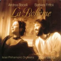 Andrea Bocelli (Андреа Бочелли): Puccini: La Boheme