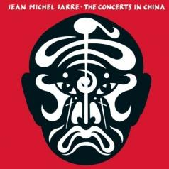 Jean-Michel Jarre (Жан-Мишель Жарр): The Concerts In China