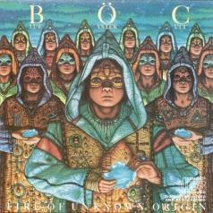 Blue Oyster Cult (Блю Ойстер Культ): Fire Of Unknown Origin