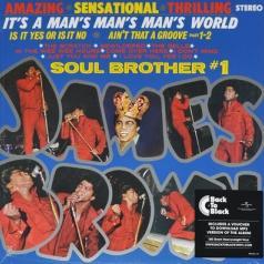 James Brown (Джеймс Браун): It's A Man's Man's Man's World