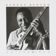 George Benson (Джордж Бенсон): Guitar Man