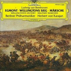 Herbert von Karajan (Герберт фон Караян): Beethoven: Egmont