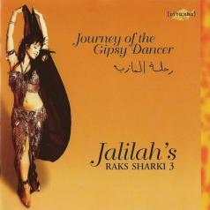 Hossam Shaker (Хоссам Шейкер): Raks Sharki 3: Journey Of The Gipsy Dancer