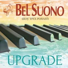Bel Suono - Upgrade