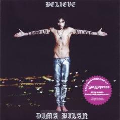 Дима Билан: Believe