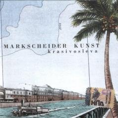 Markscheider Kunst (Маркше́ЙдерКунст): Krasivo Sleva