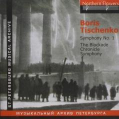 Тищенко Symphony №1