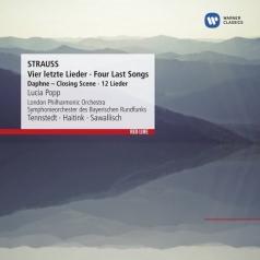 Lucia Popp (Луция Попп): Vier Letzte Lieder/Four Last Songs/Daphne