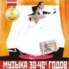 Музыка 30Х-40Х Гг. - Вып.4