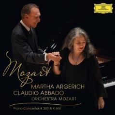 Martha Argerich (Марта Аргерих): Mozart Piano Concertos