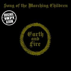 Earth And Fire (Ерс энд Файр): Song Of The Marching