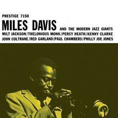 Miles Davis (Майлз Дэвис): And The Modern Jazz Giants