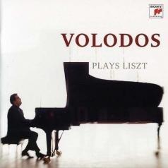 Arcadi Volodos (Аркадий Володось): Volodos Plays Liszt