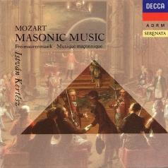 Werner Krenn (Вернер Крен): Mozart: Masonic Music
