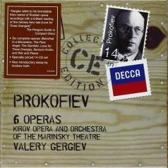 Владимир Гергиев: Prokofiev: Operas