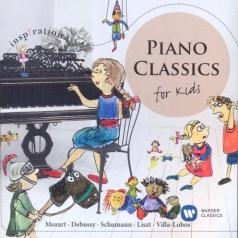 Helen Huang (Хелен Хуанг): Piano Classics For Kids