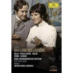 Rene Kollo (Рене Колло): Lehar: Das Land Des Lachelns