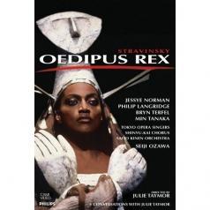 Jessye Norman (Джесси Норман): Stravinsky: Oedipus Rex