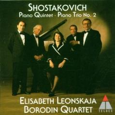 Квартет им. Бородина: Piano Quintet & Piano Trio No. 2