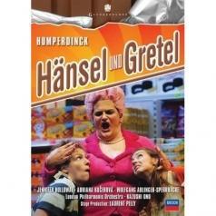 Kazushi Ono (Кадзуси Оно): Hansel Und Gretel