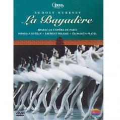 Rudolf Nureyev (Рудольф Нуреев): Rudolf Nureyev's La Bayadere