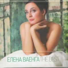 Елена Ваенга: Best