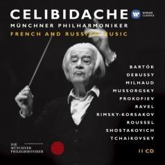 Sergiu Celibidache (Серджиу Челибидаке): Celibidache Volume 3: French And Russian Music