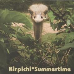 Кирпичи: Summertime