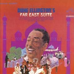 Duke Ellington (Дюк Эллингтон): Far East Suite