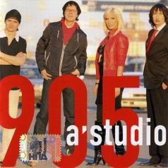 А-Студио: 905