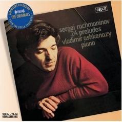Владимир Ашкенази: Rachmaninov: Preludes