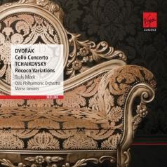 Truls Mork (Трульс Мёрк): Rococo-Variations/Cello Concerto