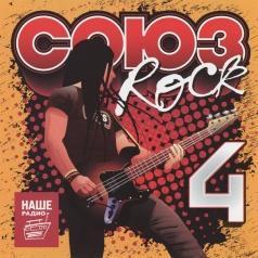 Союз Rock 4