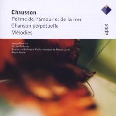 Jessye Norman (Джесси Норман): Poeme De L'Amour Et De La Mer; Chanson Perpetuelle; Melodies