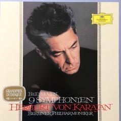 Herbert von Karajan (Герберт фон Караян): Beethoven: Symphonies