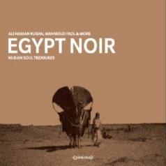 Mahmoud Fadl (Махмод Фади): Egypt Noir