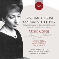 Maria Callas (Мария Каллас): Madama Butterfly
