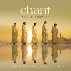 The Cistercian Monks Of Stift Heiligenkreuz: Chant - Music For Paradise - Special Edition