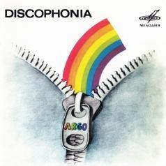 Арго: Discophonia