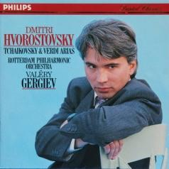 Valery Gergiev (Валерий Гергиев): Tchaikovsky: Mazeppa