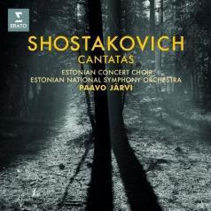 Estonian National Symphony Orchestra (Эстонский национальный симфонический оркестр): Cantatas