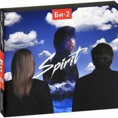 БИ-2: Spirit