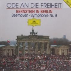Leonard Bernstein (Леонард Бернстайн): Beethoven: Symphony No.9