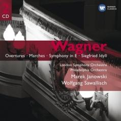Wolfgang Sawallisch (Вольфганг Заваллиш): The Rare Wagner