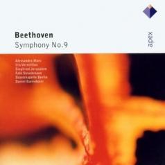 Daniel Barenboim (Даниэль Баренбойм): Symphony No. 9, 'Choral'