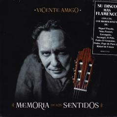 Vicente Amigo (Висенте Амиго): Memoria de los Sentidos