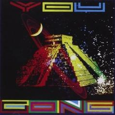 Gong (Гонг): You